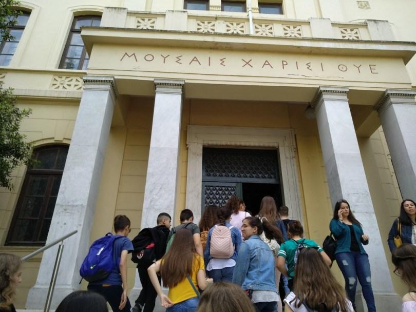 Είσοδος στην παλιά Φιλοσοφική(1)