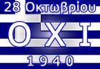 oxi1516