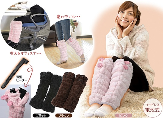 yamazen-hot-warmer-leggings-heated-1