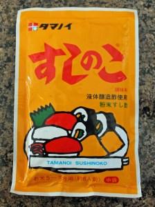 Sushi 004