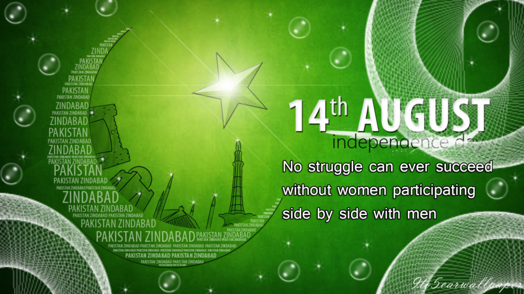 Allama Iqbal Wallpapers Hd Independence Day Of Pakistan Images 2017