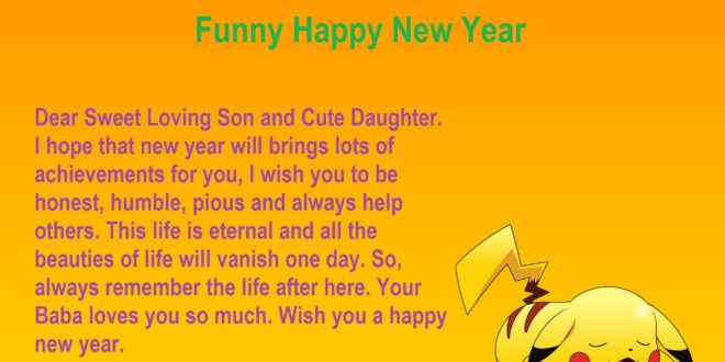 happy new year quotes wishes messages the golden son in law 2018