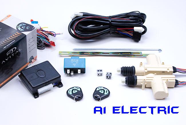 A1 Electric Online Store 2 Door Power Door Lock  AVI-2101 Keyless