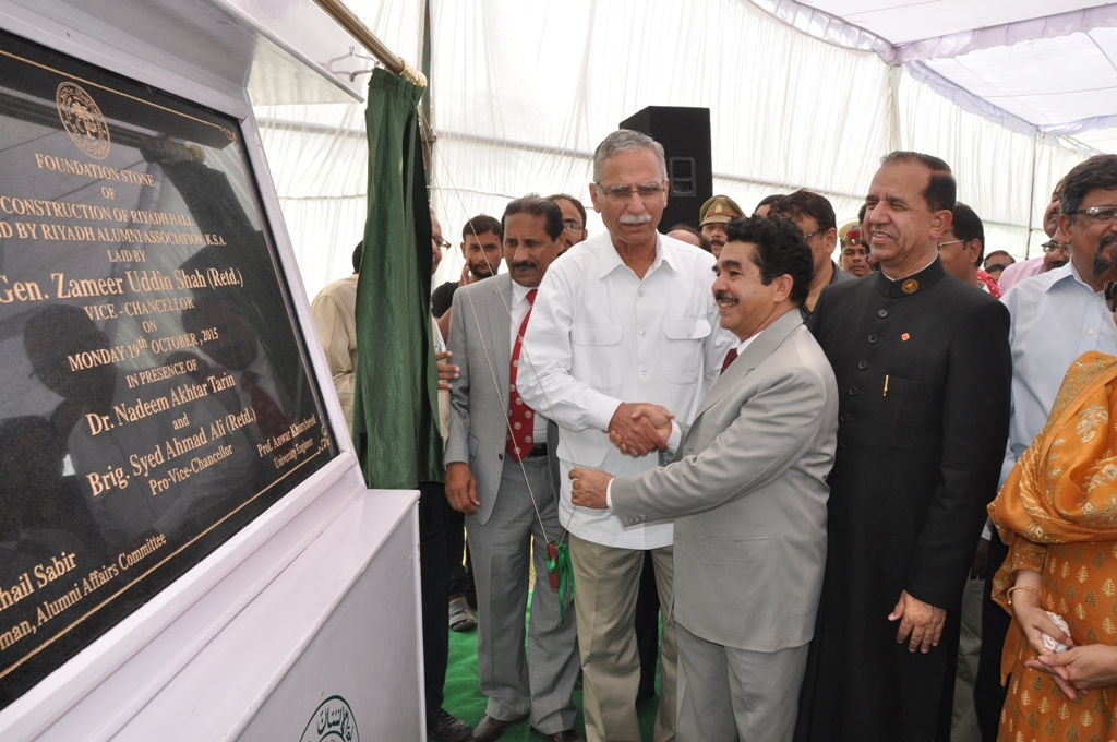 Foundation laid for a new Hall of residence at AMU