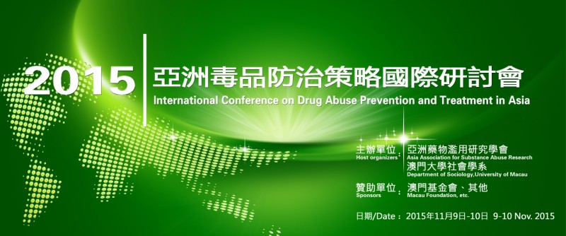 Call For Paperinternational Conference On Drug Abuse