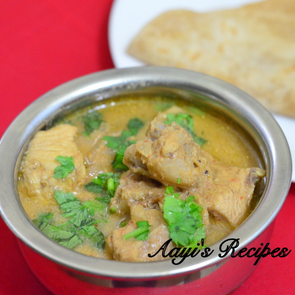 Chicken Curry with Tomato - Onion Paste