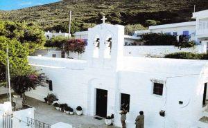 Amorgos history Greece
