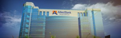 The Bank - Allied Bank Limited