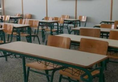 Θα κλείσουν όλα τα σχολεία στις 2 Νοεμβρίου