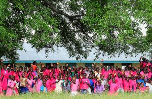 Primary Schools in Uganda, Directory Listing