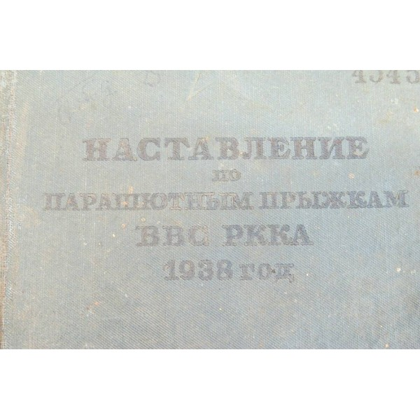 Training manual for RKKA (Red Army) Parachutists, 1938- Books  Manuals