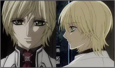 Spike Wallpaper Quote Takuma Ichijo Vampire Knight Absolute Anime