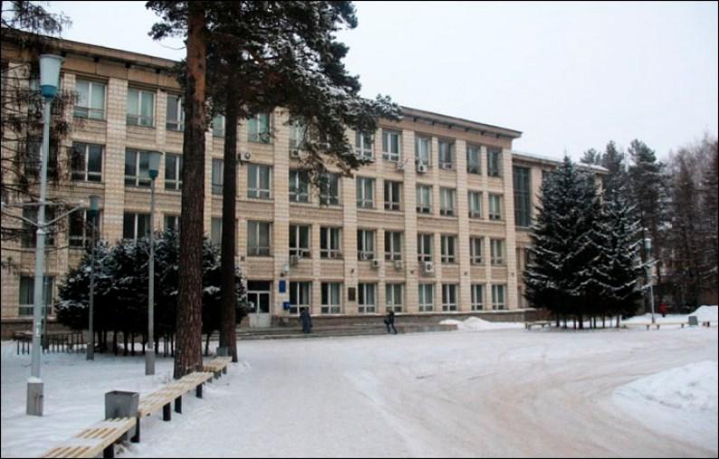 universitas di rusia Novosibirsk State University