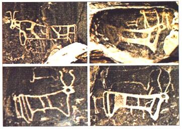 Golden calf inscriptions?