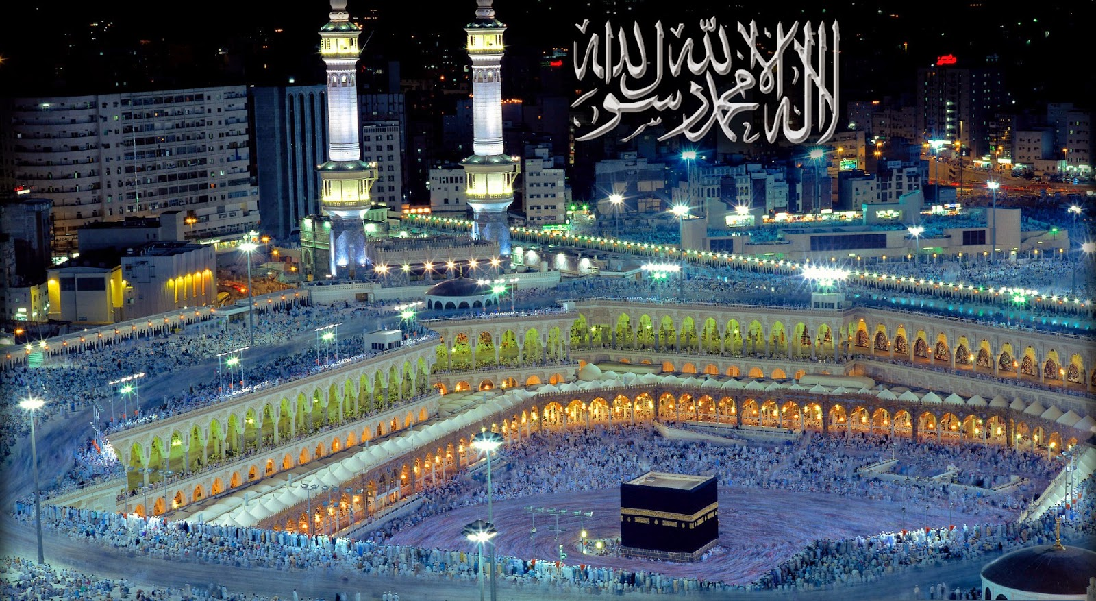 Mecca Madina 3d Wallpaper Free Download Madina Sharif Wallpapers