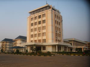 Rwandan Supreme Court