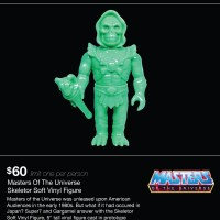 S7SDCC15skeletor_sofubi1