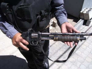 Would you know how to use this gun (seen being carried by an Ecuadorian security guard) in an emergency?