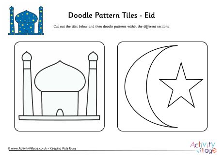 Muslim Holiday Coloring Pages Coloring Pages