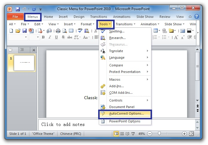 Where is AutoFit in Microsoft PowerPoint 2007, 2010, 2013 and 2016