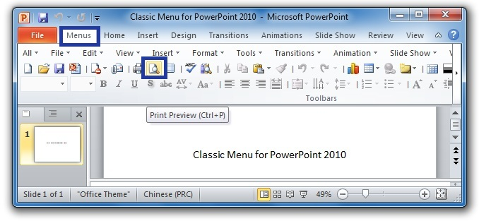 Where is Print Preview in Microsoft PowerPoint 2007, 2010, 2013 and 2016
