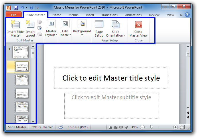 Where is Slide Master in Microsoft PowerPoint 2007, 2010, 2013, 2016