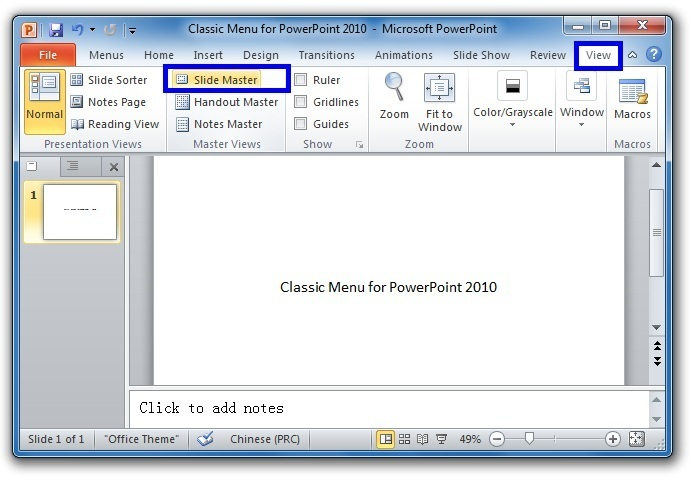 Where is Slide Master in Microsoft PowerPoint 2007, 2010, 2013 and 2016