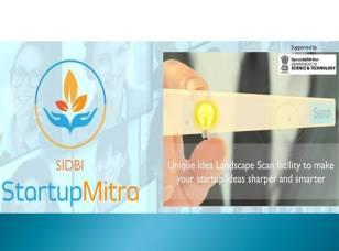 sidbi-startup
