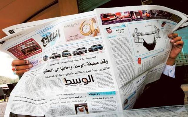 المزيد من تقييد حرية الصحافة: البحرين تحظر صحيفة الوسط مجدداً