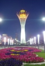 Kazakhstan adoptive family travel