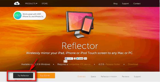 Reflectorとairplayで超簡単!iPhone画面をパソコン表示する方法