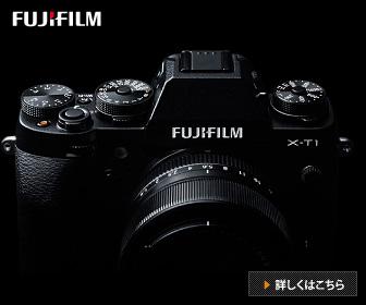 FUJIFILMMALL(フジフイルムモール)  FUJIFILM X-T1