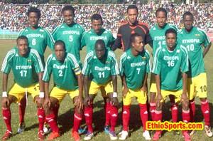 L'Ethiopie aussi sera de la partie