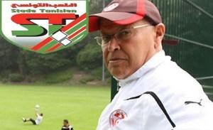 mahmoud ouertani_stade tunisien