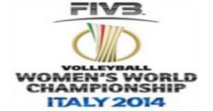 logo_championnat-du-monde-de-volley-ball-feminin-2014