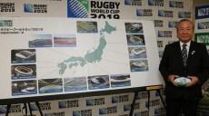 Akira Shimazu_pdt comité d'organisation de la cm rugby japon 2014 anonce les villes candidates pour accueillir les matchs