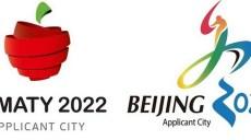 JO-2022_villes candidates