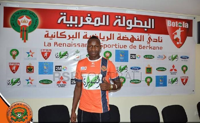 Cheibane Traoré