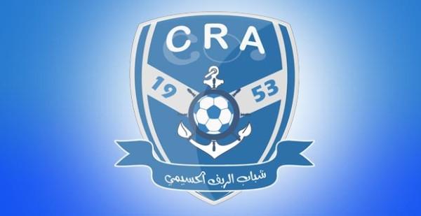 logo-cra-600x309