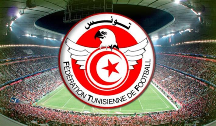 fede tunisie nvo