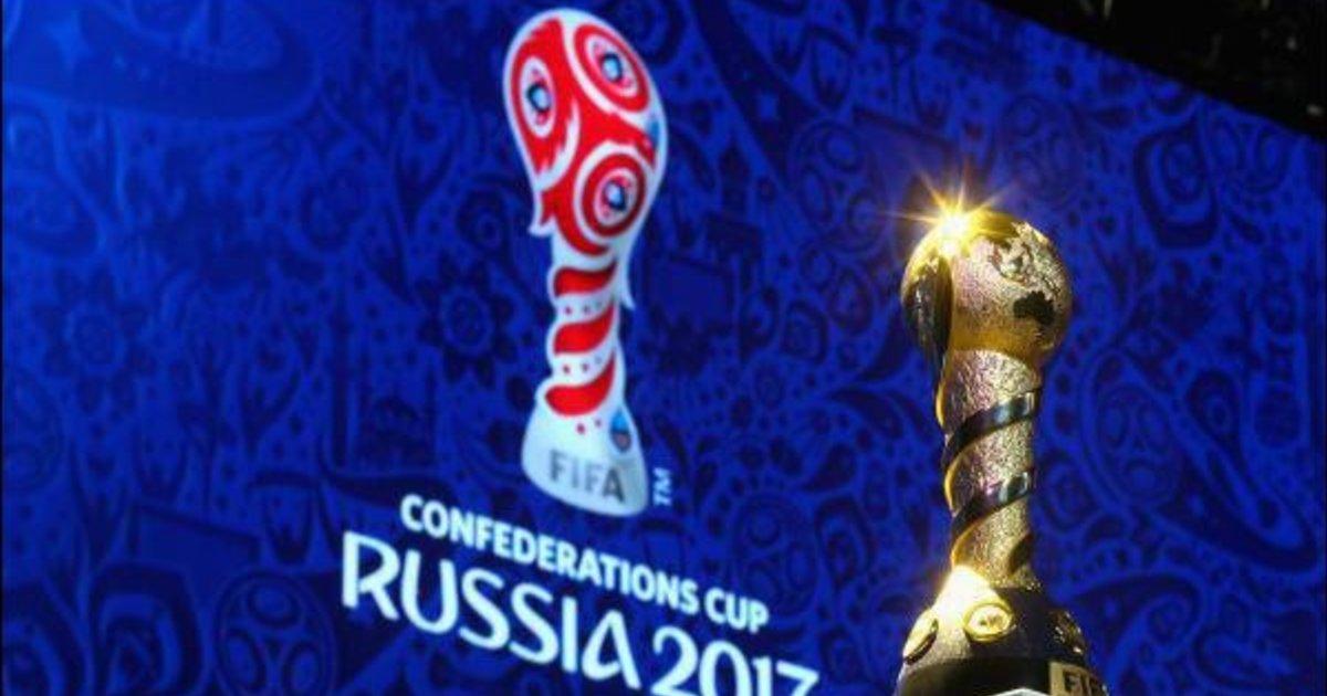 Coupe des Confédérations 2017: Le trophée attendu vendredi au Cameroun