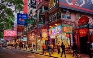 agora tou Hong-Kong