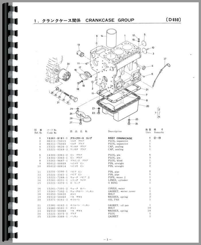 toyota echo electrical wiring diagram manual pdf 2000 2005