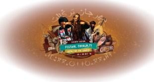 Organisation de la 7è édition du festival Taragalte à Zagora