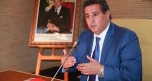 Accord UE/Maroc: Aziz Akhannouch a rassemblé les opérateurs du secteur