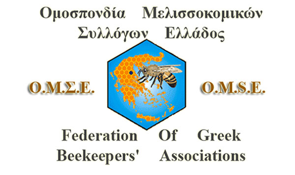 Ομοσπονδία Μελισσοκομικών Συλλόγων Ελλάδος