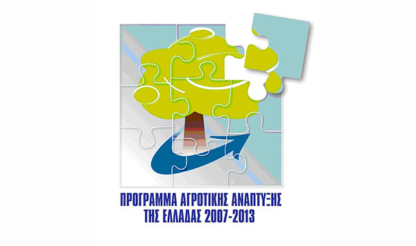paa2007