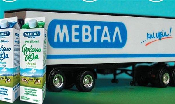mevgal-deltio-typou