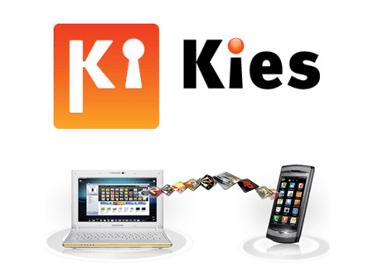 تحميل Kies 3.2 برنامج موصل موبايلات سامسونج بالكمبيوتر