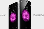 شركة آبل تطلق آيفون 6 وآيفون 6 بلس